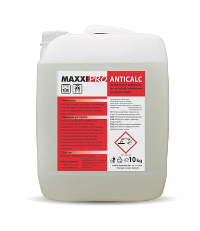 maxxipro anticalc